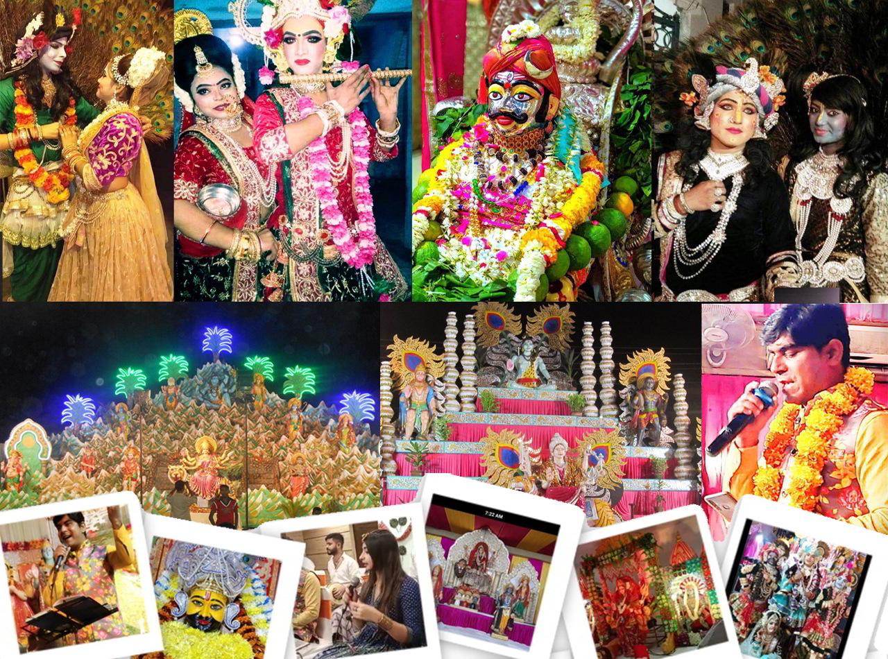 Krishna Bhajan Sandhya